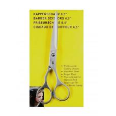 Kappersschaar professioneel 16cm